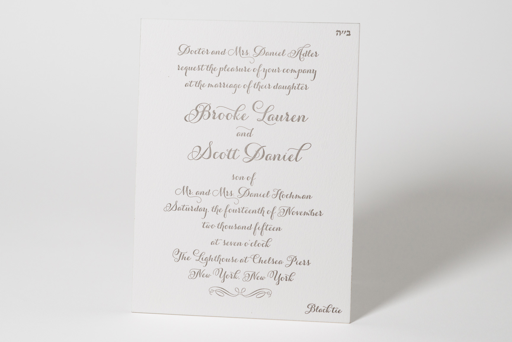 EAF fine papers wedding designs