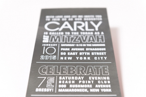 personal bat mitzvah invitation design