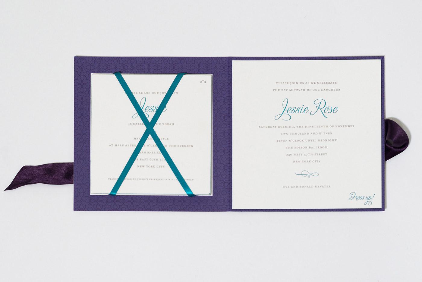 personal bat mitzvah invitation design