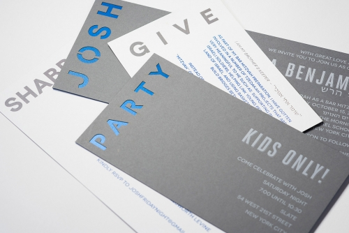 cool, unique bar mitzvah invites