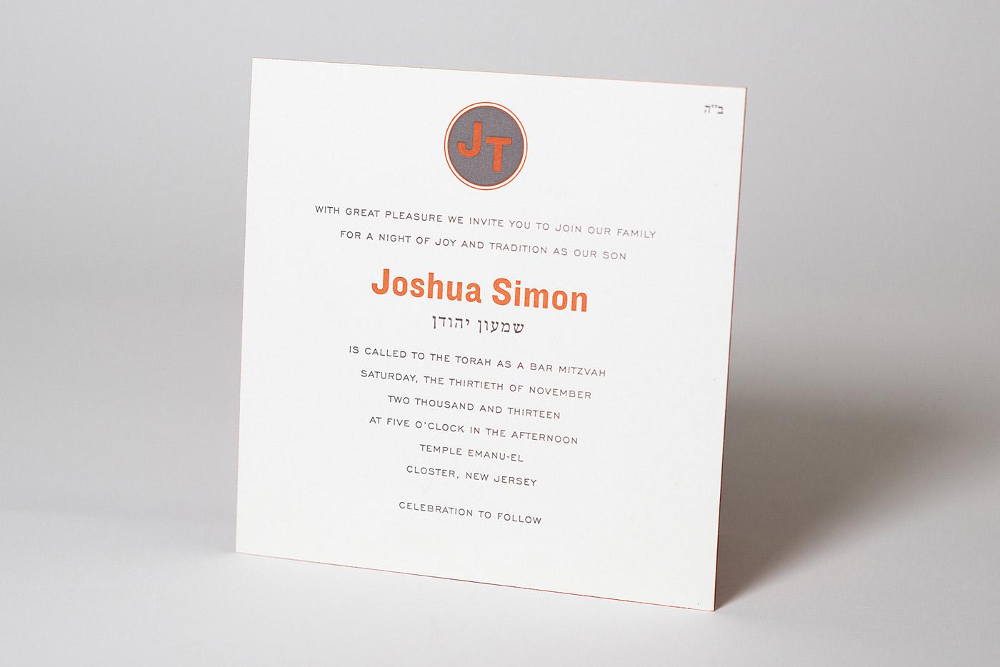 classic bar mitzvah invitations