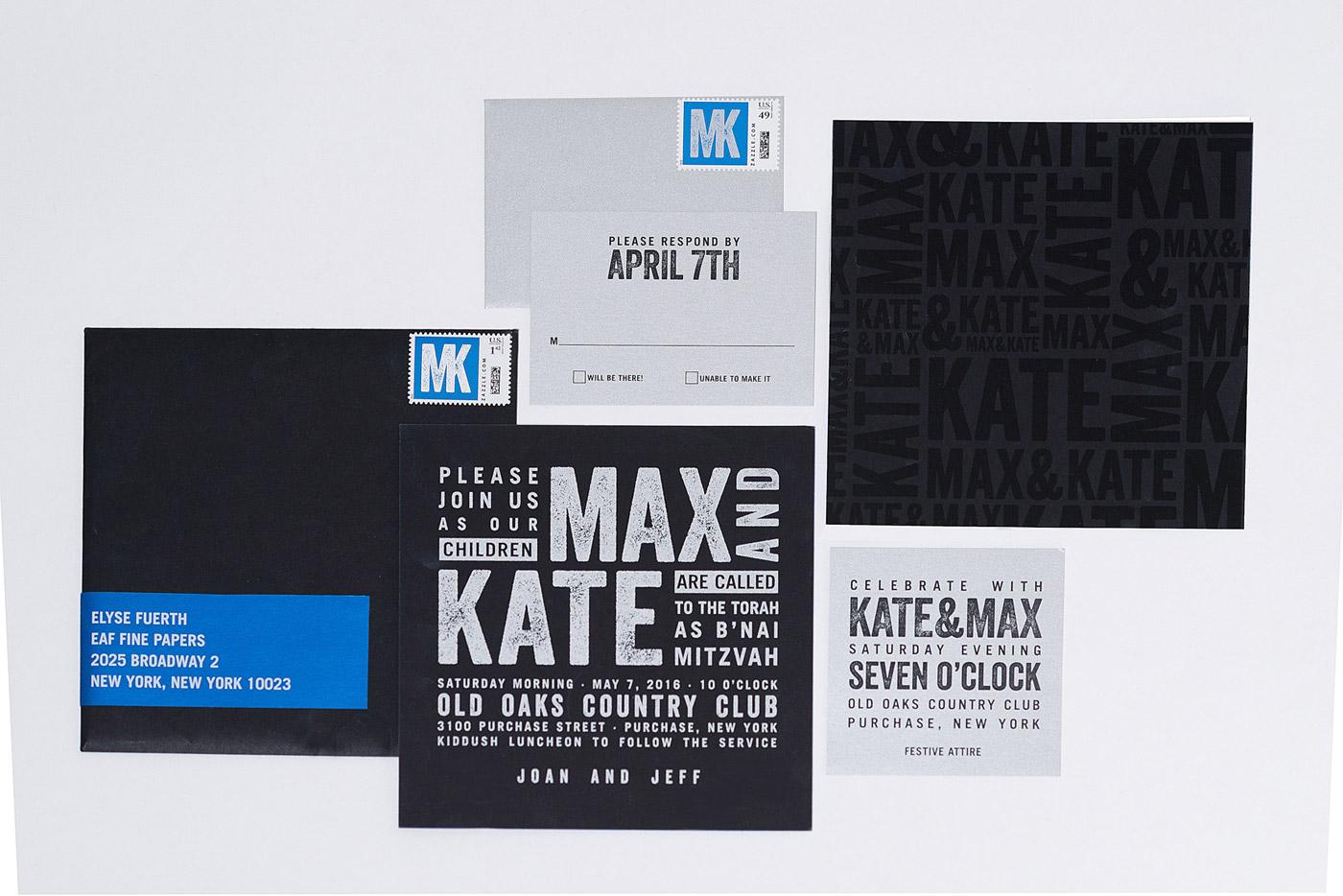 bar mitzvah party invitation design
