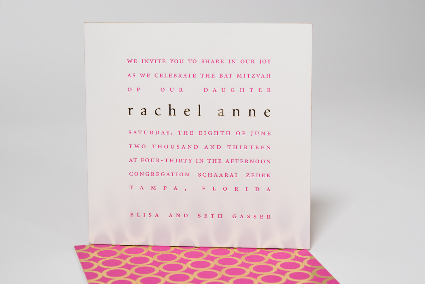 personal bat mitzvah party invites